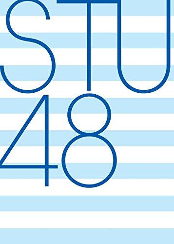 【Amazon.co.jp限定】STU48 3rd Single「タイトル未定」