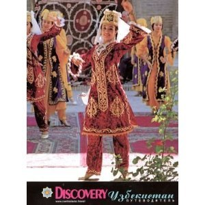 Download Uzbekistan Travel Guide (Russian) Na Russkom (Discovery Central Asia, 8) pdf