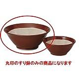 [mkd-910-15-86e] Mortar basket Tokoname-burnt mortar 12 [37 x 15 cm] Tsuki-tei Ryokan Japanese-style machine For eating and drinking business