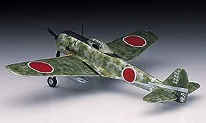 """هاسيجاوا 1/72 هاسيجاوا A1 IJA Type 1 Fighter Nakajima Ki-43 Hayabusa (""""Oscar"""")"""