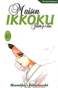 Maison Ikkoku, tome 10 par Rumiko Takahashi
