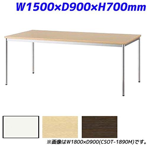【受注生産品】アイリスチトセ ミーティングテーブル スタンダードオフィステーブル 樹脂エッジ W1500×D900×H700mm CSOT-1590M-BT407 ダークブラウン B01IVQV1OSダークブラウン