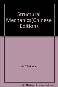 Structural Mechanics(Chinese Edition)