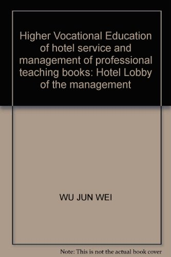 Higher Vocational Education of hotel service and management of professional teaching books: Hotel Lobby of the management