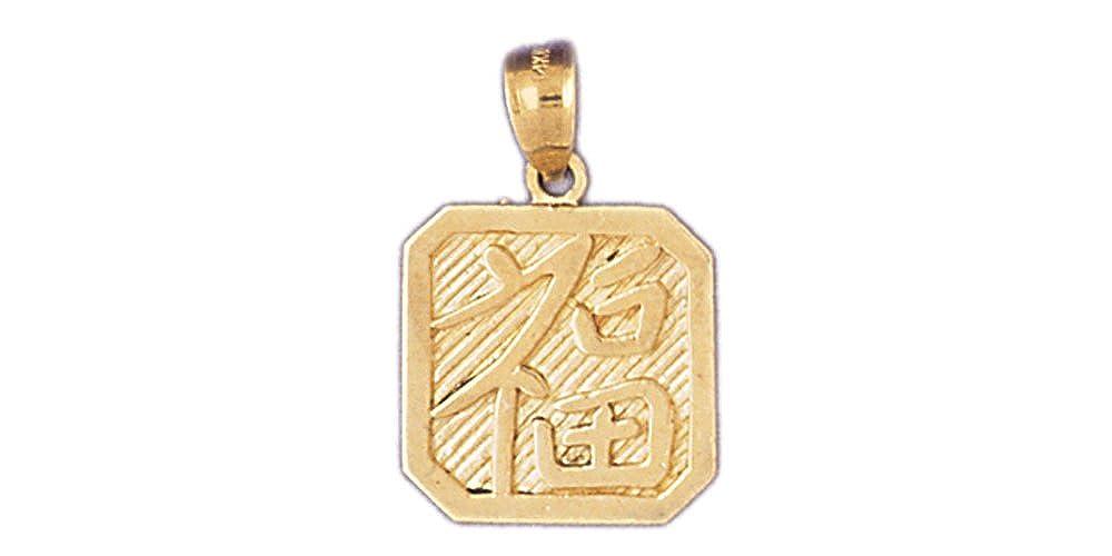 Luck Pendant 14k Yellow Gold Chinese Zodiacs