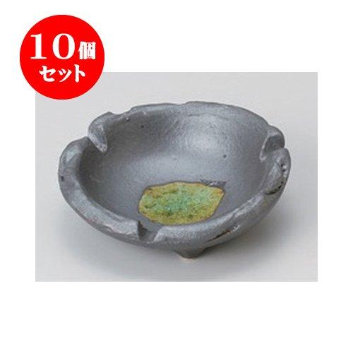 10個セット 灰皿 ひねり中サビ灰皿 [11.5 x 4cm] インテリア B01M4S9WWE