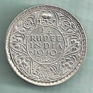 vinayak 1/4 Rp Silver 1940 Brtish India Coin: Amazon in: Toys & Games