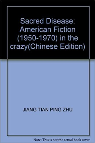 Book Sacred Disease: American Fiction (1950-1970) in the crazy(Chinese Edition)