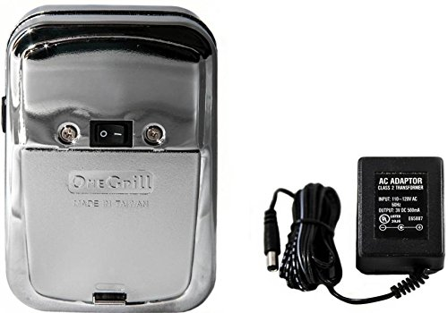 OneGrill Cordless Grill Rotisserie Motor-25 lb (With AC Adapter, Chrome Steel)