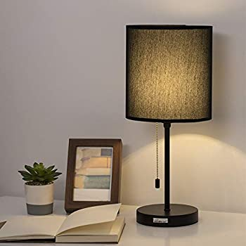 Haitral Bedside Table Lamp Minimalist Modern Nightstand