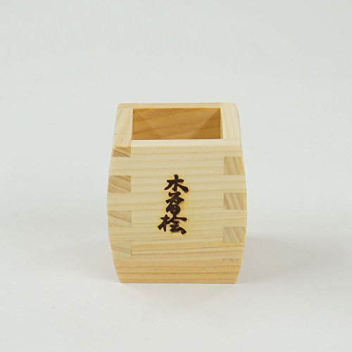 Japanese Hinoki Sake Cup Masu Design by Natural Kitchen