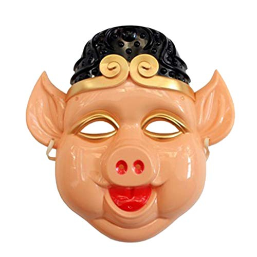 Nuoka Halloween Cosplay Masquerade Mask Full Face Pig Eight Ring Mask (Black)]()