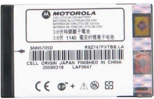 new-oem-motorola-snn5705c-extra-capacity-battery-snn5705d-for-nextel-i205-i265-i275-i305-i30sx-i315-