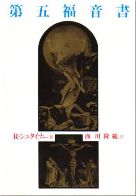 ゲーデル、エッシャー、バッハ―あるいは不思議の環 20周年記念版