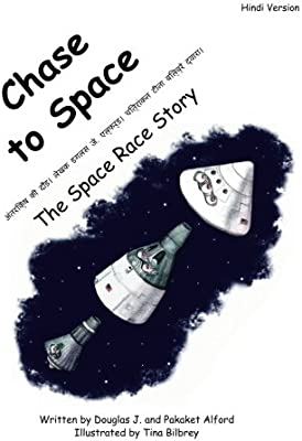 7975cae3b629f Chase to Space - Hindi Version  The Space Race Story  Douglas J ...