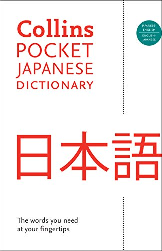 - Collins Pocket Japanese Dictionary (Collins Language)