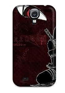 Defender Case For Galaxy S4, Akatsuki Pattern by icecream design