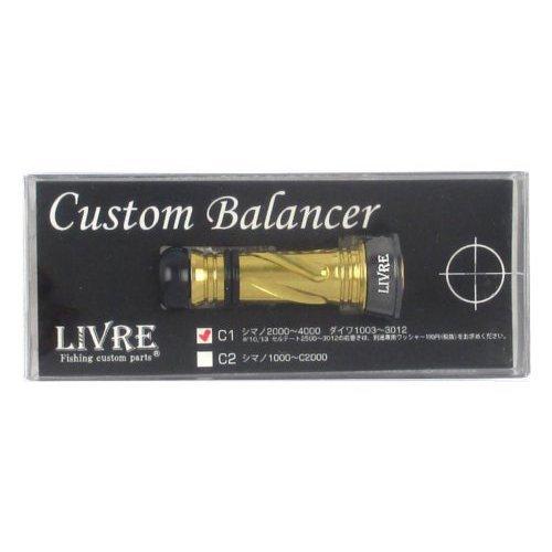 リブレ(LIVRE) カスタムバランサー シマノ・ダイワ共通 C1タイプ CB-CA1-GMG ガンメタ/ゴールドの商品画像