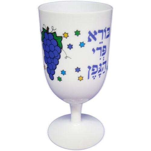 Jewish Plastic Kiddush Cup for Children