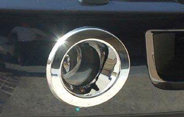 For Range Rover Sport ABS Chrome Fog Light Bezels (Pair), 2006, 2007, 2008, 2009 (Abs Rover Range)