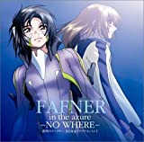 Fafner in the Azure: No Where