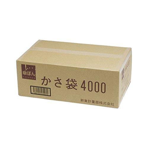 新倉計量器 長傘専用かさ袋 4000枚入 ナガカサセンヨウカサブクロ4000マ 生活用品 インテリア 雑貨 日用雑貨 ビニール袋 14067381 [並行輸入品] B07L7P8H3R
