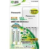 パナソニック 充電式EVOLTA 急速充電器セット 単3形充電池 2本付き K-KJQ12M20W