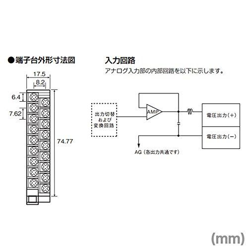OMRON CJ1W-DA041 Analog Output Unit (4Outputs) NN by Omron (Image #2)