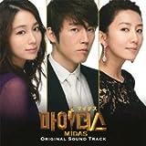 [CD]マイダス オリジナル・サウンドトラック