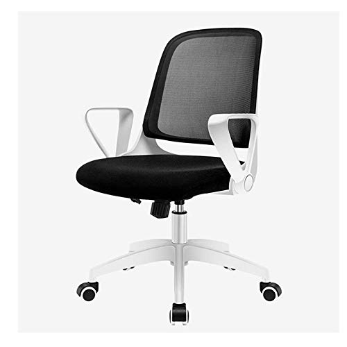 FENGFAN Office Chair, Conference Chair Reception Chair Staff Chair Executive Chair Bedroom Chair Living Room Chair Study Chair (Color : White)