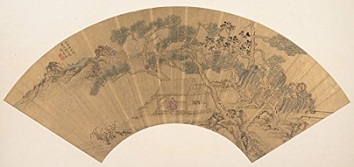Landscape with Figure Poster Print by Chen Jichun (Chinese active mid-17th century) (18 x 24)