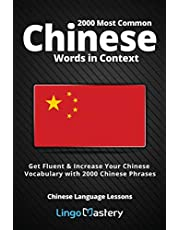 2000 Most Common Chinese Words in Context: Get Fluent & Increase Your Chinese Vocabulary with 2000 Chinese Phrases