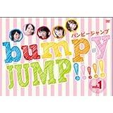 bump.y JUMP!!!!! vol.1 [DVD]