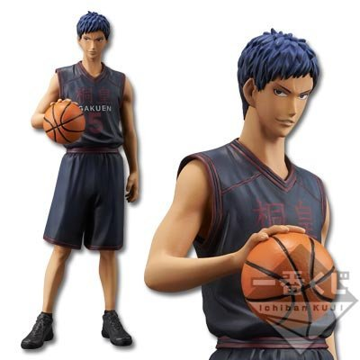 Most lottery Kuroko's Basketball - Hidenori & Kirisumeragi Gakuen ~ C Award Daecheongbong Daiki figure