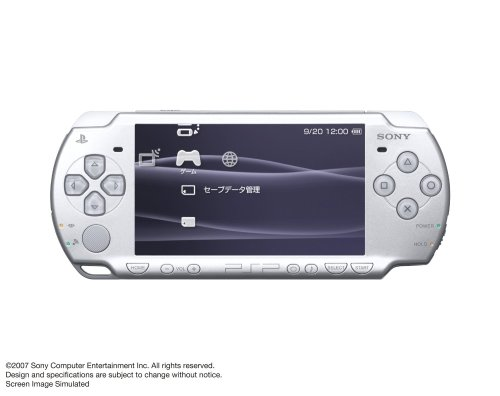 Ice Silver 【Japan Import】 Sony PSP Slim /& Lite PSP-2000IS Handheld Game Console