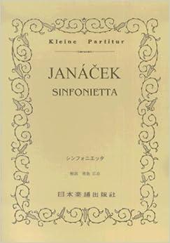 NO.286 ヤナーチェク/シンフォニエッタ (Kleine Partitur)