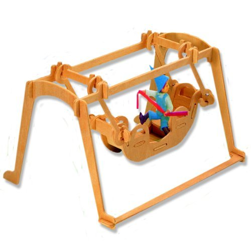 【希少!!】 3-D Wooden Puzzle - - Small Pirate Ship Item -Affordable Gift Puzzle for your Little One Item DCHI-WPZ-P034 B004QDVF7E, セミネチョウ:c5d949e6 --- quiltersinfo.yarnslave.com