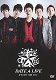 D☆DATE TOUR 2012 ~DATE A LIVE~ [DVD]