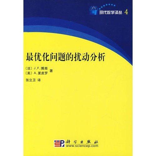 Perturbation [Pdf/ePub] eBook