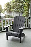 Keter Furniture Patio Chairs with Cup Holder