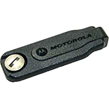 15012157001 - Motorola XPR7000 Series Dust Cover Assembly