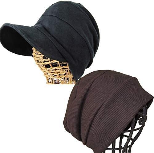 抗がん剤帽子/スタックワッチダークブラウンと段々キャスケットブラックセット/医療帽子 プレジール