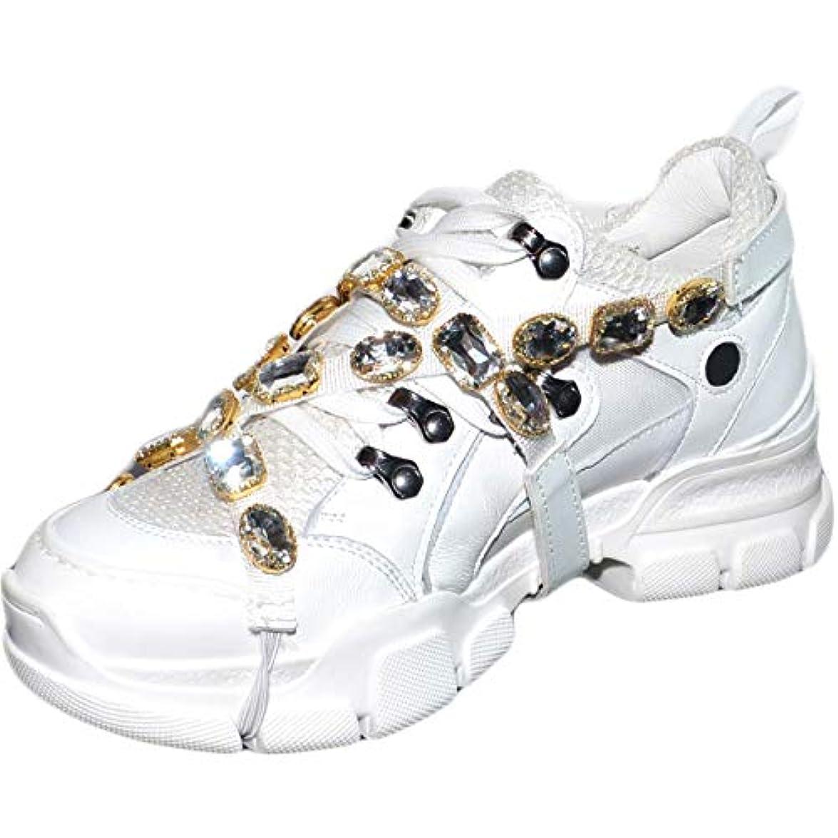 Sneakers Bassa Vera Pelle Bianca Donna Con Fondo Alto Disruptor E Applicazioni Catena Swarosky Rimovibili