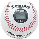 サクライ貿易(SAKURAI) 投球練習 スピード測定 速球王子 Promark(プロマーク) LB-990BC