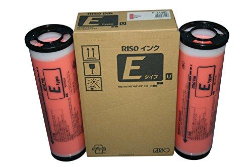2 Riso S-7209 Orange Ink, for Risograph EZ, MZ, and RZ Series Duplicators ()