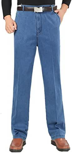 Allonly Men's Relaxed-Fit Straight Leg Stretchy Thin Jeans