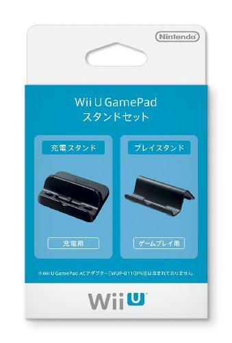 Pedestal Memorial (Wii U Gamepad Stand Set (Wup-a-dtka))