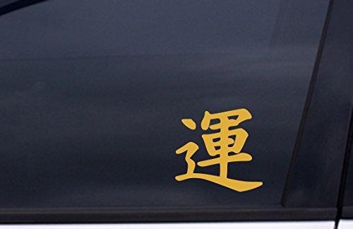 LUCK japanese kanji vinyl Sticker 4