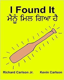 I Found It : Children's Picture Book English-Punjabi (Bilingual Edition) (www.rich.center)