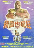 Kazaam (Shaquille O'Neal, Francis Capra, Ally Walker)